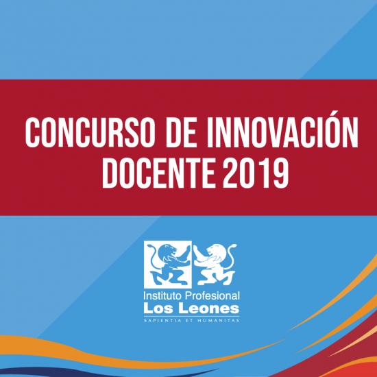 CONVOCATORIA CONCURSO DE INNOVACIÓN DOCENTE 2019